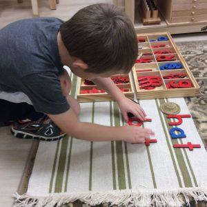 Pre-Primary Montessori Lessons